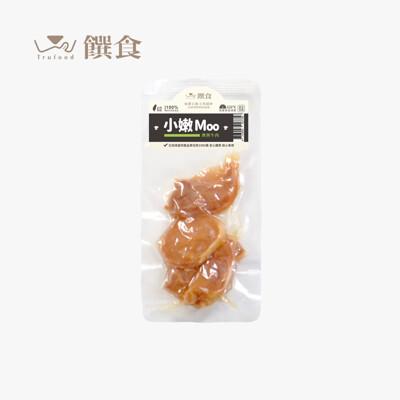 【Trufood 饌食 】小嫩Moo 25g 十入 小牛肉 狗狗貓咪 常溫鮮食