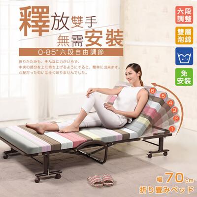 則學之道6段收納折疊床-幅70cm(可拆洗免安裝)-粉色條紋