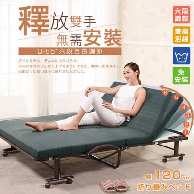 則學之道6段收納折疊床-幅120cm(可拆洗免安裝)-灰