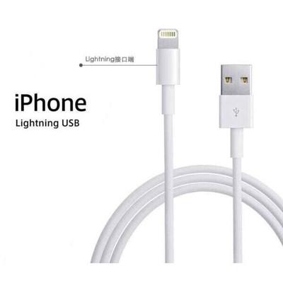 Apple 專用Lightning 8pin 傳輸充電線 1米/2米