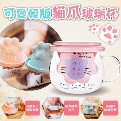 可愛韓版貓爪玻璃杯