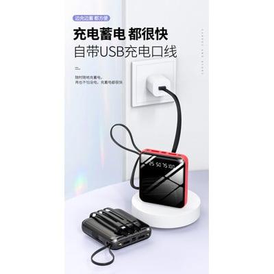 行動電源 20000毫安 自帶線 行動充 三合一 超薄便攜 迷你共享大容量 快充通用款