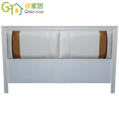 【綠家居】波利 時尚3.5尺皮革單人床頭片(三色可選)