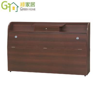【綠家居】米朵夫 時尚5尺雙人床頭箱(三色可選)