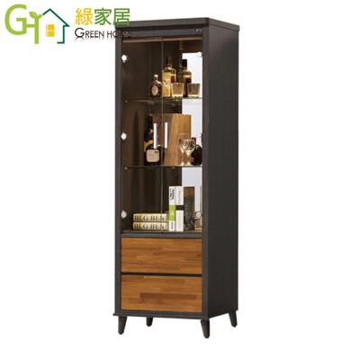 【綠家居】比德 現代2.1尺展示櫃/收納櫃