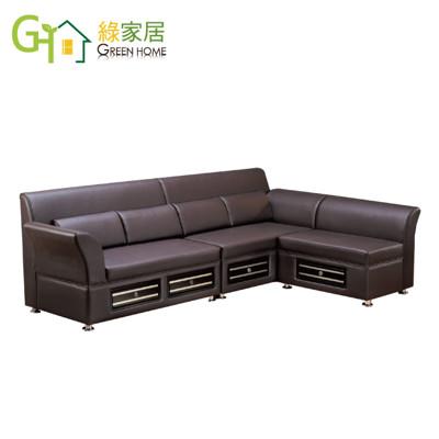 【綠家居】薛曼 時尚透氣皮革L型收納沙發(四人座+椅凳)