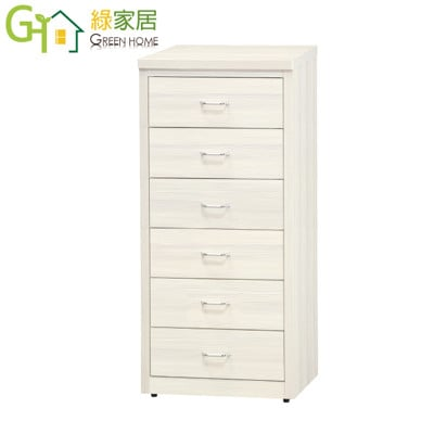 【綠家居】奧樂嘉 時尚2尺木紋六斗櫃/收納櫃(三色可選)