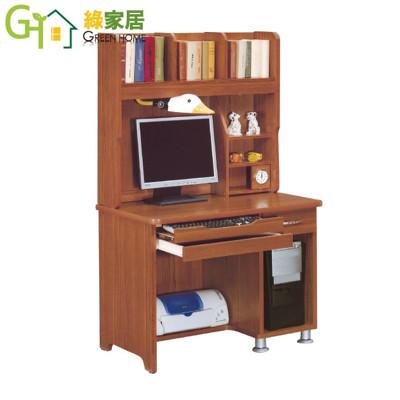 【綠家居】瑪斯 時尚3尺木紋書桌/電腦桌組合(上+下座+三色可選)
