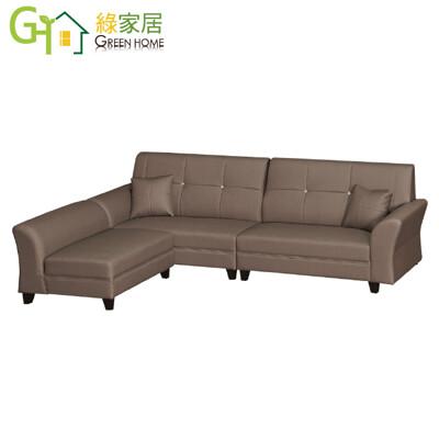 【綠家居】雷凱 時尚咖耐磨皮革L型沙發組合(四人座+椅凳)