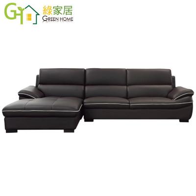 【綠家居】波爾多 現代黑皮革L型沙發組合(左&右二向可選)
