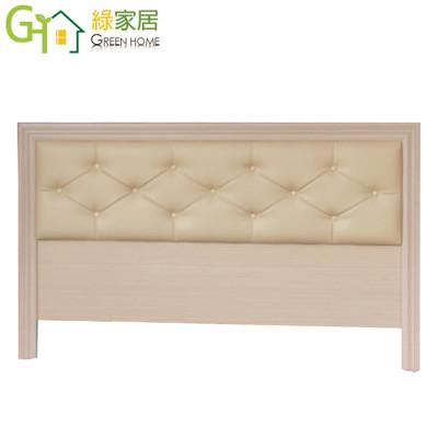 【綠家居】多利爾 時尚3.5尺皮革單人床頭片(三色可選)