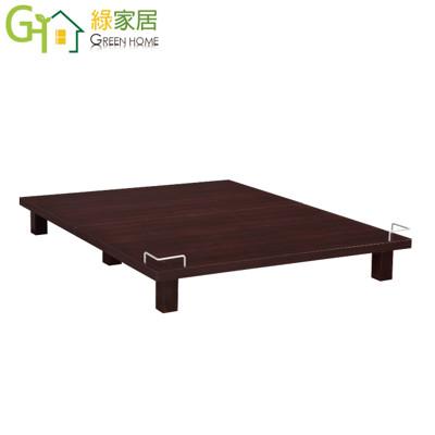 【綠家居】卡波亞 現代5尺雙人木床底(三色可選)