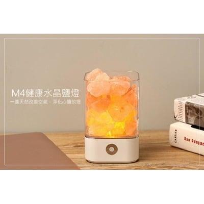 水晶鹽燈 天然負離子鹽燈 創意健康禮品 床頭臥室燈 釋放負離子 小夜燈 喜馬拉雅水晶鹽