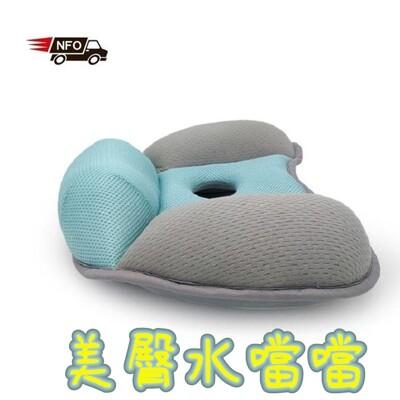 新款美臀坐墊【NF176】日本熱賣 美臀保健坐墊 新一代辦公提臀坐墊透氣美臀 椅墊 透氣