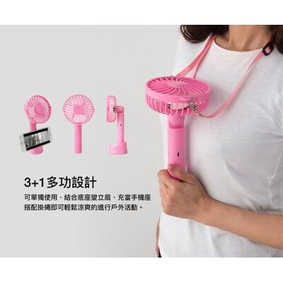 馬卡龍色多功能電風扇(3色) 可轉向 手機支架 多功能 靜音
