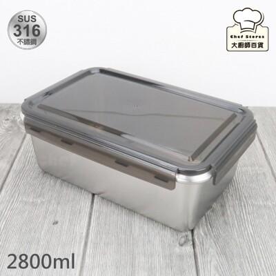 KOM316不鏽鋼保鮮盒長方型2800ml野餐便當盒-大廚師百貨