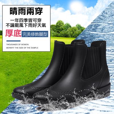 日本最新雕花靴子防雨鞋二用短筒鞋橡膠雨鞋(共3款可選)