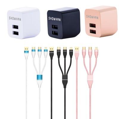 【SHOWHAN】2.4A大電流雙USB急速充電器 旅充頭+一分三編織快充線 旅充組合