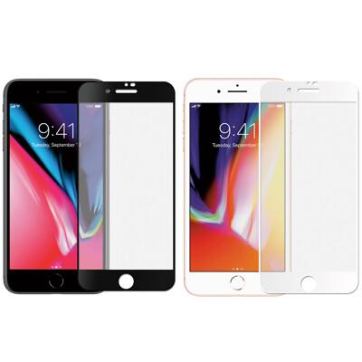 iphone6s/6+/7/8/7+/8+  電競級霧面全膠滿版2.5D 9H鋼化玻璃保護貼