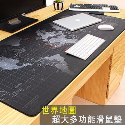 超質感世界地圖加大寬版多功能滑鼠墊(XL/XXL款)