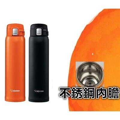 象印 0.6L ONE TOUCH不鏽鋼內膽真空保溫杯 SM-SHE60! 此款無塗層!