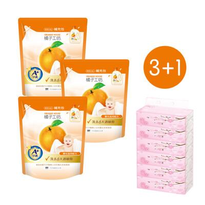 【橘子工坊】衣物清潔類嬰兒洗衣精補充包800ml*3 +葇葇衛生紙90抽*6包