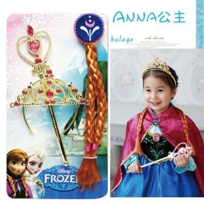 冰雪奇緣frozen安娜公主皇冠權丈假髮裝扮配件組(3歲以上適用)萬聖節party