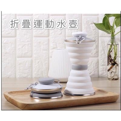 硅膠運動旅行折疊水壺/折疊水杯 500ml