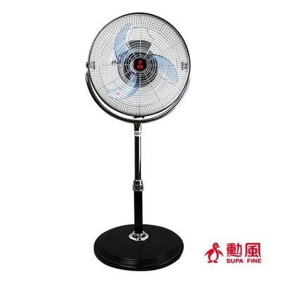 》【勳風】16吋內旋式3D立體環繞循環扇(HF-B66)