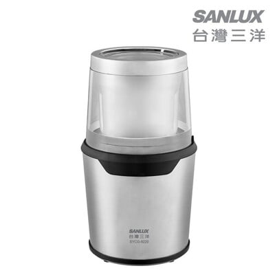 【台灣三洋】電動咖啡磨豆機(SYCG-9220)