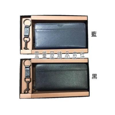 COACH 長夾+匙扣國際正版保證進口防水防刮皮革U型拉主袋品證購證盒塵套提袋