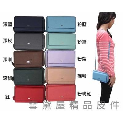 美國長型大皮夾進口專櫃100%牛皮拉鍊式包覆型大容量不折鈔手提肩背斜側