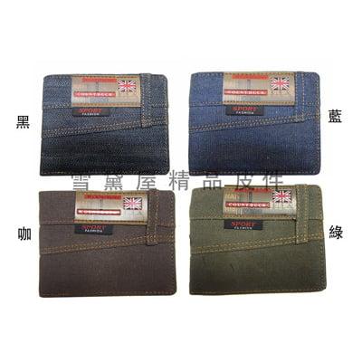 短夾運動休閒短夾防水丹寧布材質好保養可刷洗固定型證件夾加長型尺寸