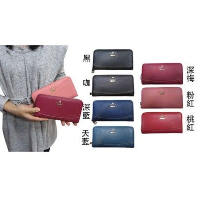 Cosa 長夾女用皮夾進口專櫃100%牛皮革長夾U型拉鍊包覆主袋多袋口夾層大方不折鈔