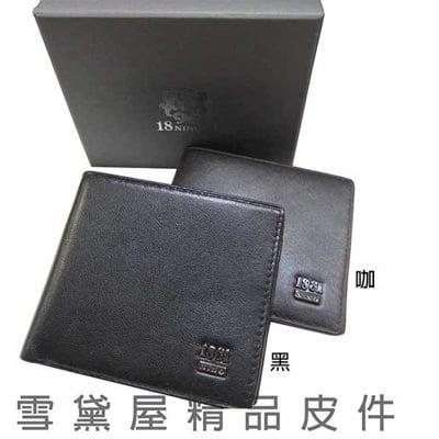 18NINO81 男仕短型皮夾美國專櫃進口100%羊皮革標準型尺寸固定型證夾附禮盒