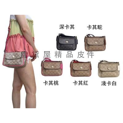 COACH 斜背包超小容量肩背斜側背國際正版保證進口防水防刮皮革品證購證塵套提袋
