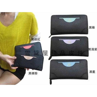 18NINO81美國 長型皮夾進口專櫃100%牛皮夾拉鍊式包覆型大容量不折鈔多層