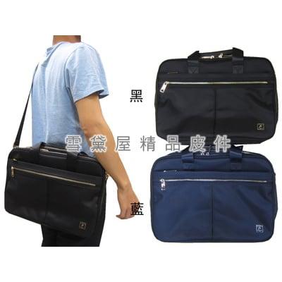 公事包中小容量二層主袋可A4資料夾進口防水尼龍布可手提肩斜背