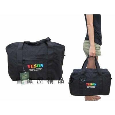 YESON 收納袋超耐重台灣製造品質保證可加鎖備用旅袋收納摺疊高單數防水尼龍布輕巧攜帶不占空間