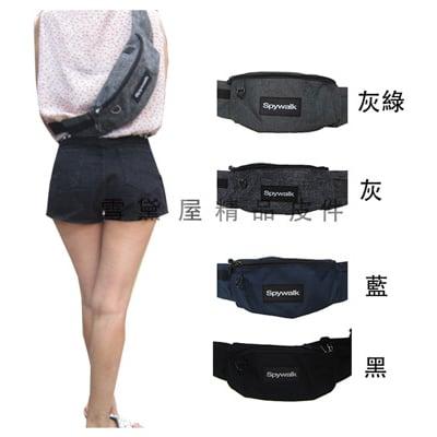 腰包中容量外三插筆袋臀包肩背斜側背工具包隨身品型男必備腰包防水尼龍布全齡青少皆適用