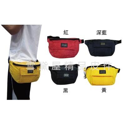 腰包小容量隨身物品台灣製造高品質YKK拉鍊零件高單數防水尼龍布腰包肩背斜側