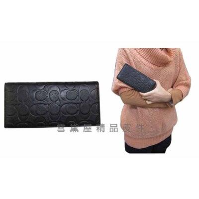 COACH長夾國際正版中性長型皮夾100%進口牛皮U型包覆型拉鍊主袋不折鈔大容量