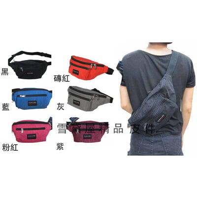 腰包中容量主袋+外袋共三層腰背肩背斜側背台灣製造高品質YKK拉鍊釦具零件高單數防水尼龍布