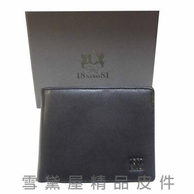 美國專櫃男用短型皮夾加長尺寸100%進口牛皮固定型證件夾