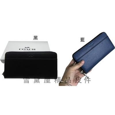 COACH 長皮夾國際正版保證進口防水防刮皮革U型包覆拉鍊主袋品證購證盒塵套提袋