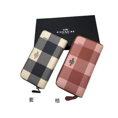 COACH 長夾+匙國際正版保證進口防水防刮皮革U型拉鍊包覆主袋品證購證塵套提袋等10-15日