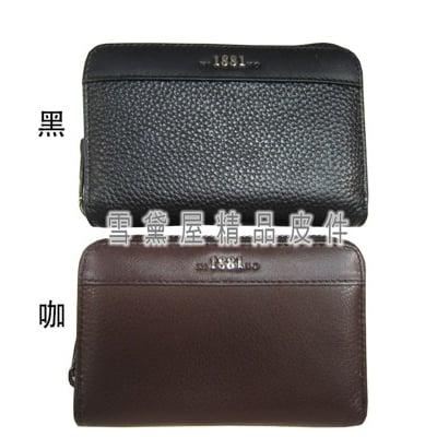 證件夾零錢包鑰匙包分類包中性款100%進口牛皮革U型拉鍊包覆主袋
