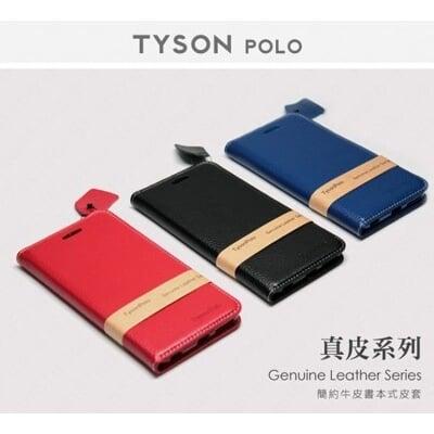 【愛瘋潮】OPPO R11 簡約牛皮書本式皮套 POLO 真皮系列 手機殼