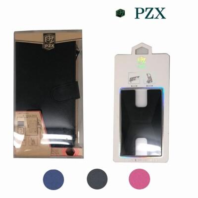 【愛瘋潮】免運 現貨 錢包 PZX 多功能手機套  手機錢包 手拿包 皮夾長夾 可插卡 可站立 防刮
