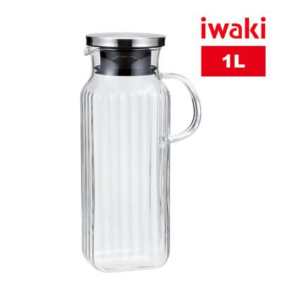 【iwaki】日本耐熱玻璃不銹鋼蓋把手冷/熱水壺 1L (方瓶)